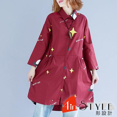 休閒童趣風印花長款襯衫 (酒紅色)-4inSTYLE形設計