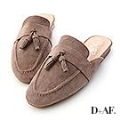 D+AF 自在格調.小流蘇絨料平底穆勒鞋*棕