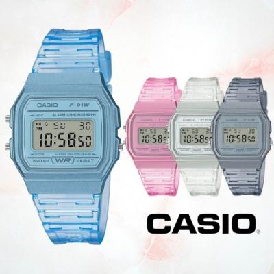 CASIO卡西歐 果凍半透明配色電子錶(F-91WS)
