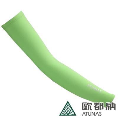 【ATUNAS 歐都納】夏日繽紛防曬透氣袖套A1ACBB18N青綠/吸濕排汗/露營登山健行/運動單車機車配件