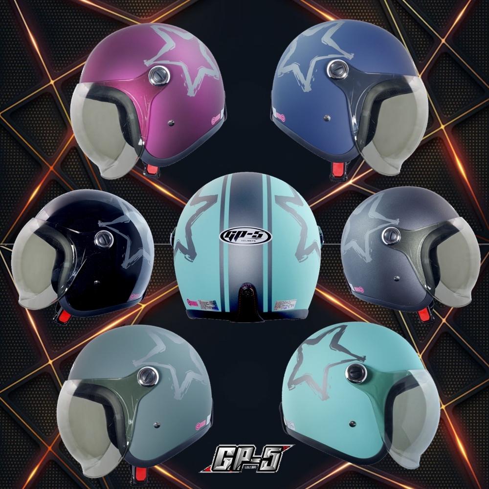 【GP-5】開運幸運星 泡泡鏡安全帽 │魚缸鏡片設計│機車│內襯│開放式安全帽 (消光紫)