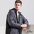 歐洲貴族 oillio 防風防細雨衝鋒外套 頸部防風 夜晚螢光條 灰色