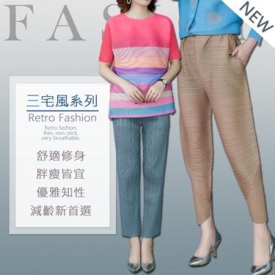 【KEITH-WILL】(預購) 限量下殺 絶對完美腿型三宅壓摺褲系列