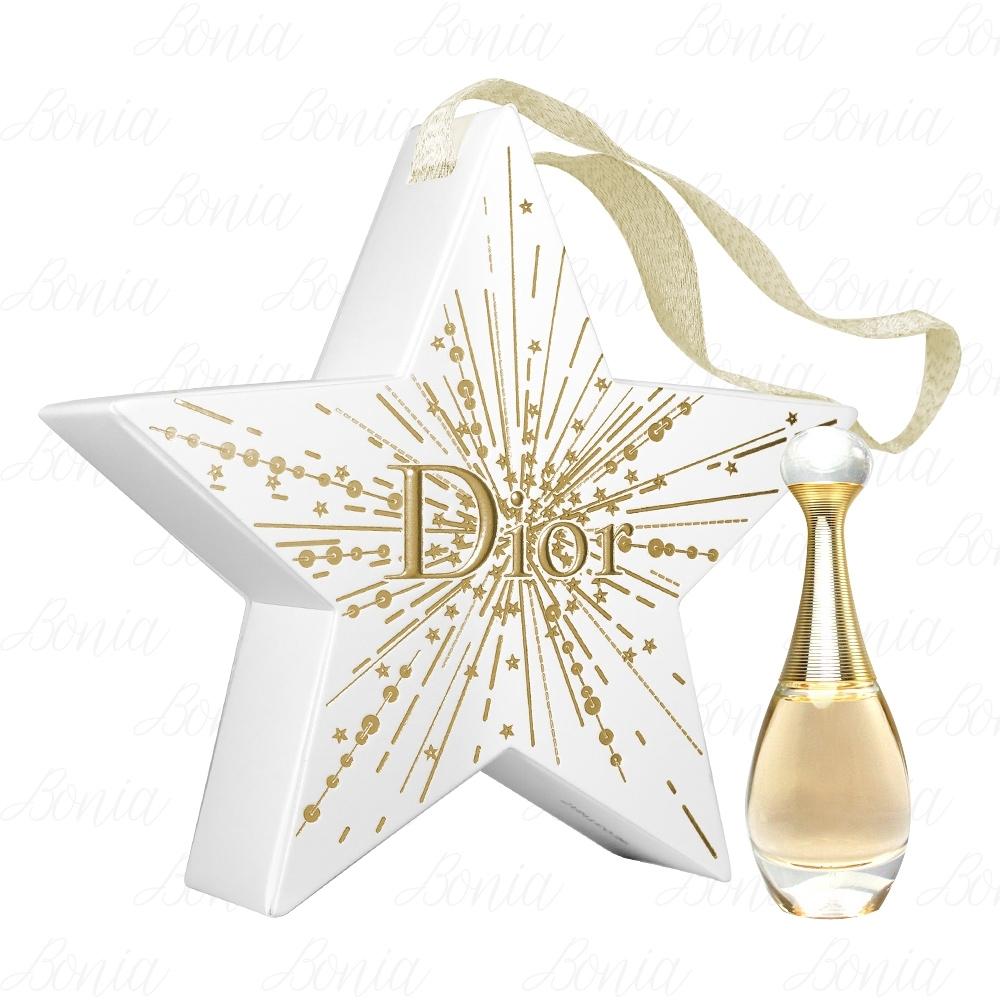 Dior 迪奧 J' adore 香氛幸運星吊飾(5ml)