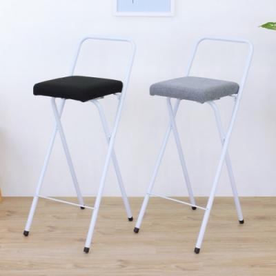 E-Style 鋼管(厚型沙發織布椅座)高腳折疊椅/吧台椅/高腳椅/櫃台椅/餐椅/洽談椅-二色