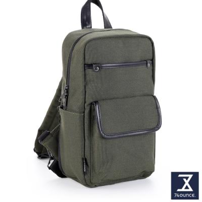 74盎司 Tidy簡約素色胸包[G-1063-TI-M]綠