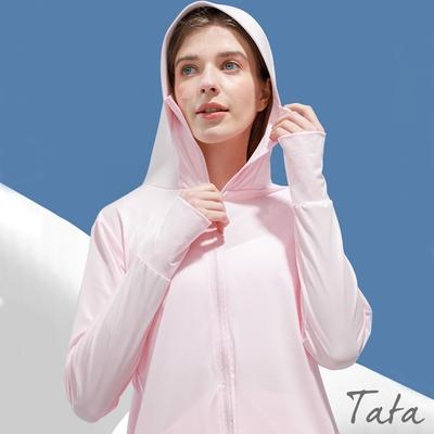 涼感冰絲綢多功能防曬外套 共二色 TATA-F
