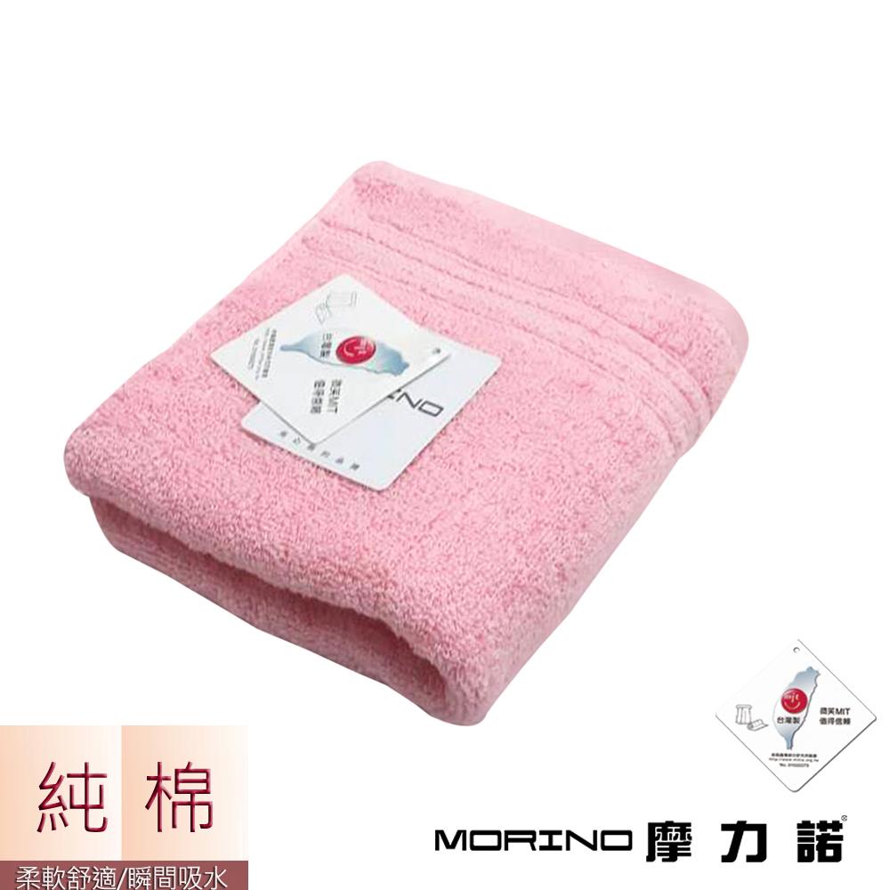 MORINO摩力諾 純棉飯店級素色緞條毛巾-粉紅