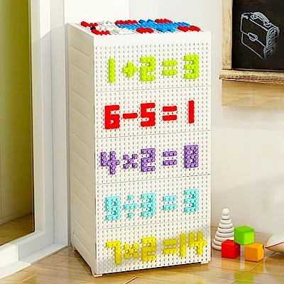 【魔法腳印】童趣益智積木拼圖五層玩具收納櫃-英文數字(拆開即用 免組裝)