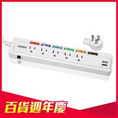SAMPO聲寶6切5座3孔5尺2.1A雙USB延長線 (1.5M) EL-U65R5U21