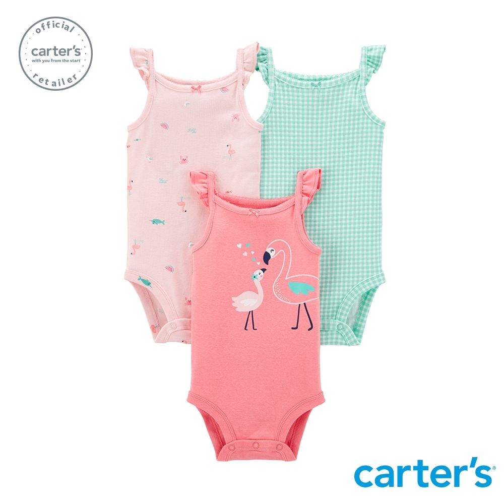【Carter's】 粉嫩荷葉袖3件組包屁衣 (台灣總代理)