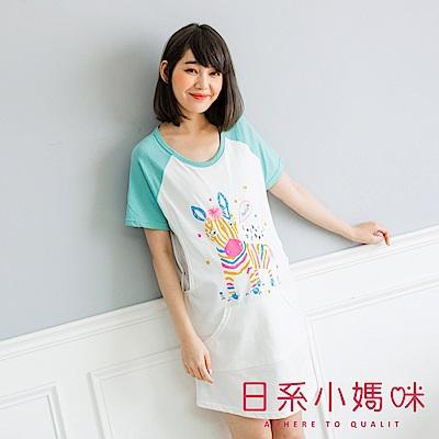日系小媽咪孕婦裝-台灣製哺乳衣~彩色小馬圖案上衣 (共三色)