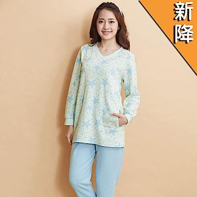 華歌爾睡衣-星星印花 M-L 長袖褲裝(甜美藍)