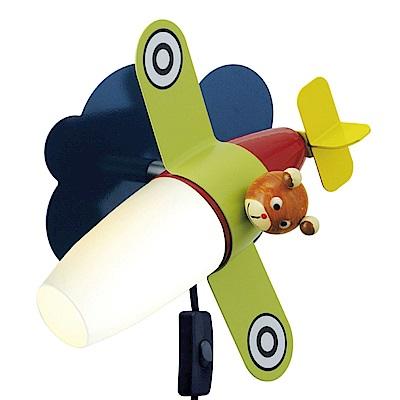 EGLO歐風燈飾 童趣風飛機造型壁燈(不含燈泡)