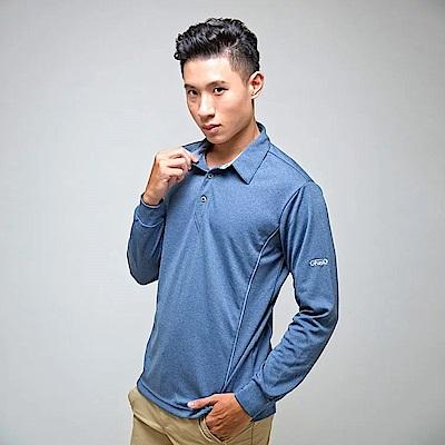 GFun 男款長袖舒爽吸排POLO衫-麻花藍(G5URSM5)