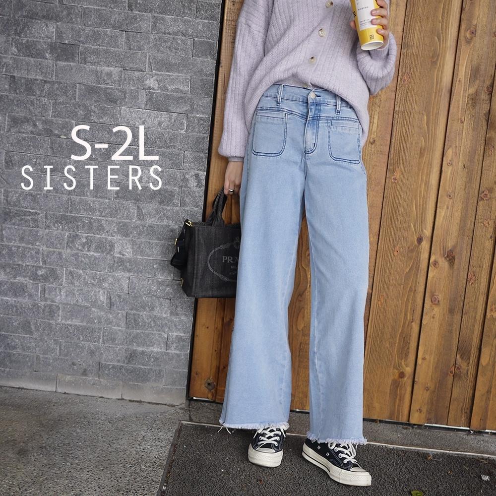 SISTERS 歐膩顯瘦感高含棉刷色丹寧寬褲/牛仔褲(S-2L)