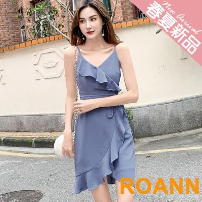 荷葉花邊V領細肩帶短款洋裝 (藍色)-ROANN