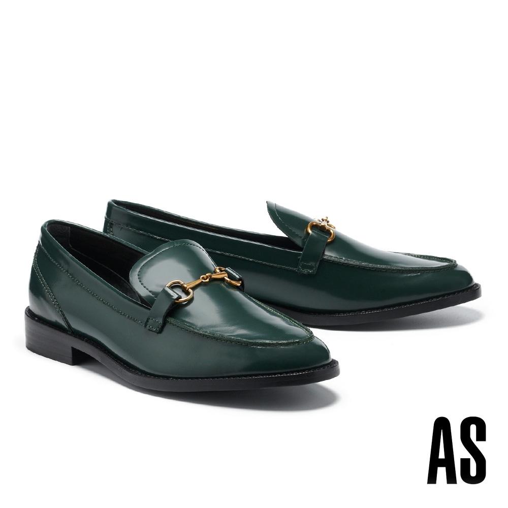 低跟鞋 AS 經典復古馬銜釦全真皮樂福低跟鞋-綠