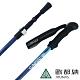 【ATUNAS 歐都納 】鋁合金三節快調健行登山杖/伸縮杖A1WSAA03N藍綠 product thumbnail 1
