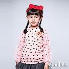 Mini Jule 上衣 花朵別針飾品夢幻網紗公主袖長袖上衣(豆粉)