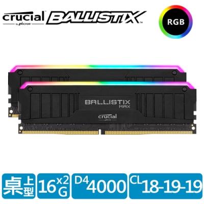 美光Crucial Ballistix MAX RGB D4 4000/32G(16G*2)黑 雙通