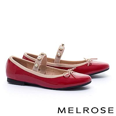 平底鞋 MELROSE 經典復古蝴蝶結珍珠繫帶軟漆皮平底鞋-紅