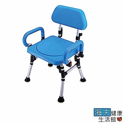 海夫健康生活館 雙掀扶手平行折疊PU洗澡椅