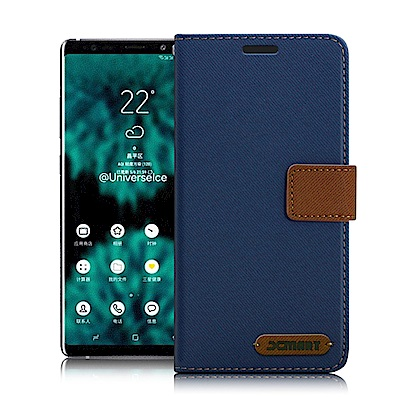 Xmart For Samsung Galaxy Note 9 度假浪漫風皮套