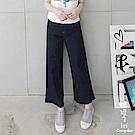 糖罐子-後縮腰口袋壓釦抽鬚褲管單寧寬管褲(深藍)