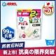 【日本ARIEL】新升級3D超濃縮抗菌洗衣膠囊/洗衣球 30顆袋裝 x1(微香型) product thumbnail 1