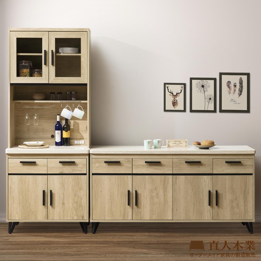 日本直人木業-NORTH楓木82CM天然原石上下廚櫃組加160CM廚櫃
