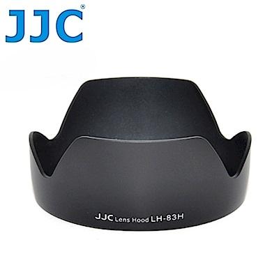 JJC副廠Canon佳能EW-83H遮光罩,黑色適EF 24-105mm f/4L鏡IS USM f4.0 1:4