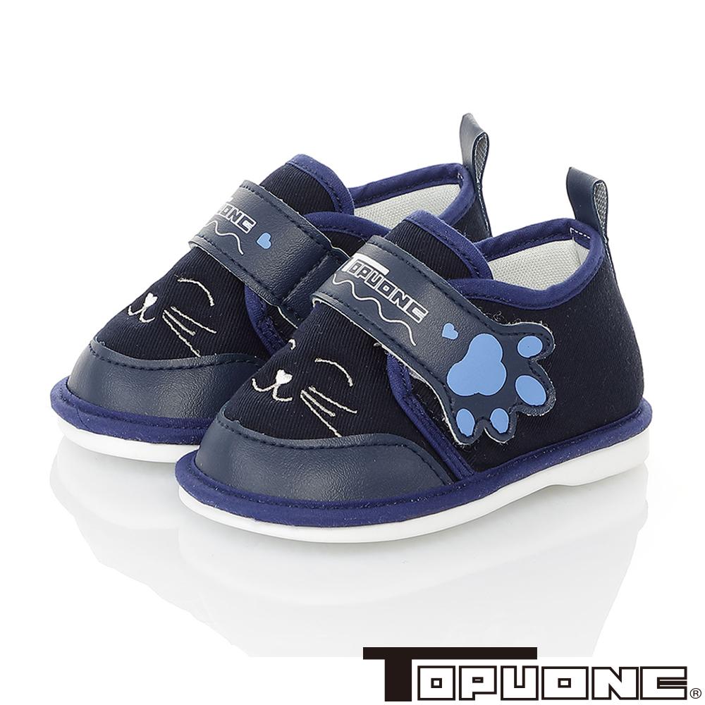 TOPUONE童鞋 輕量減壓寶寶學步嗶嗶鞋-藍