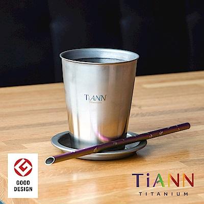 TiANN 鈦安純鈦餐具 330ml 純鈦雙層咖啡杯含矽膠防漏杯蓋 (原色)