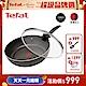 Tefal法國特福 爵士系列30CM不沾深平底鍋+玻璃蓋 product thumbnail 1
