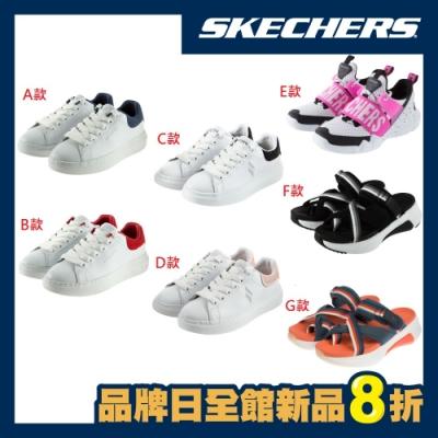 SKECHERS 女街頭厚底休閒鞋/女潮流套入式休閒鞋/女休閒涼拖鞋