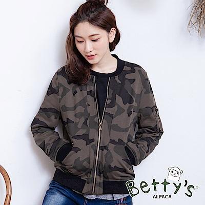 betty's貝蒂思 迷彩羅紋領拉鍊外套(深綠)