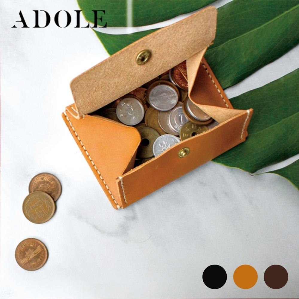 【IBAOBAO愛包包】ADOLE DIY 零錢包-多色