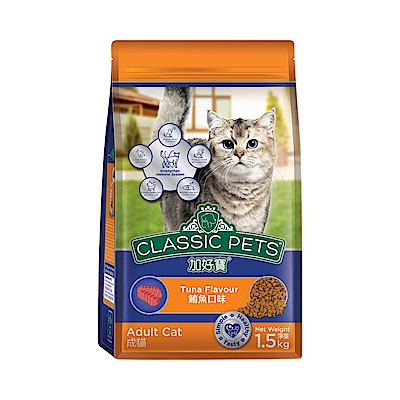 Classic Pets 加好寶乾貓糧 – 鮪魚口味 1.5kg