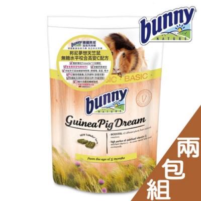 bunny德國邦尼 - 夢想天竺鼠-1.5KG裝-兩包組(天竺鼠飼料)