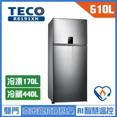 TECO東元 610公升 變頻雙門冰箱 R6191XH