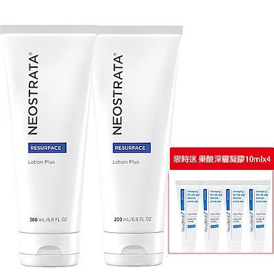(2入)NeoStrata芯絲翠果酸深層保養乳液200ml-贈果酸深層保養凝膠10mlx4