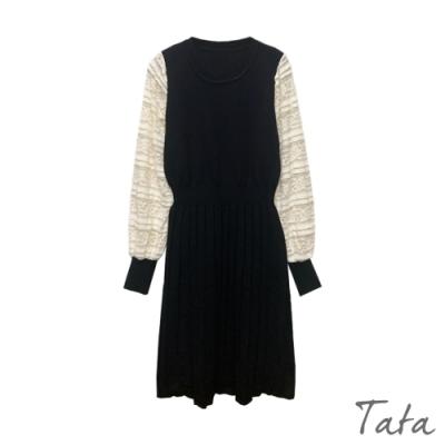 鏤空蕾絲袖收腰坑紋洋裝 TATA-F