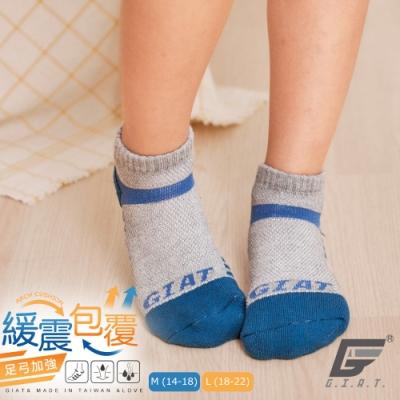 GIAT台灣製類繃萊卡運動機能襪(兒童款)-湛藍