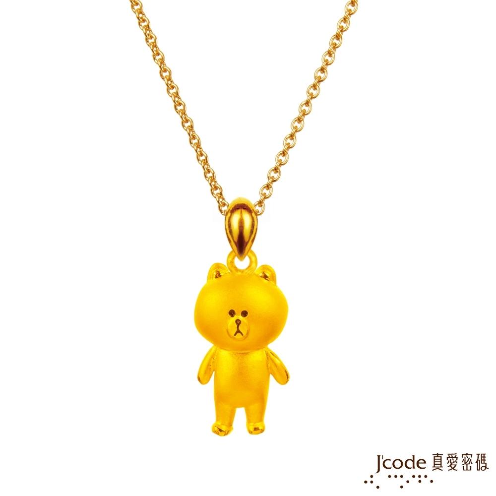 (無卡分期6期)J'code真愛密碼  LINE熊大好幸福黃金項鍊(立體硬金款)