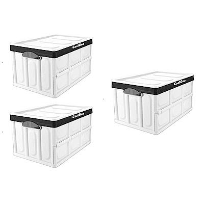 COOLONE (三入組)大容量摺疊箱/收納箱/雜物箱