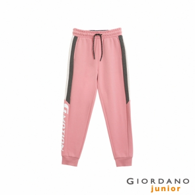 GIORDANO 童裝G-MOTION側邊字母運動束口褲-30 杏酒粉紅