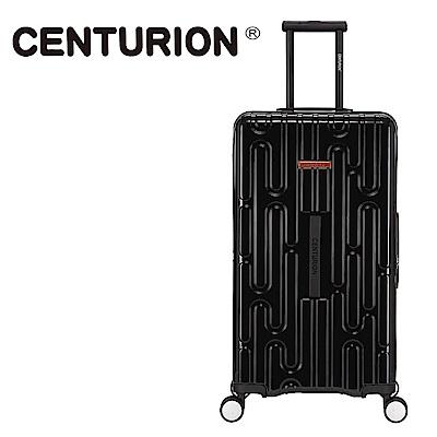 CENTURION百夫長克魯斯系列29吋行李箱─斯德哥爾摩黑ARN(胖胖箱)