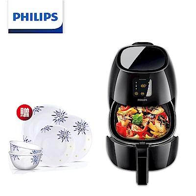 [無卡分期-12期] 飛利浦PHILIPS 歐洲進口數位觸控式健康氣炸鍋HD9240
