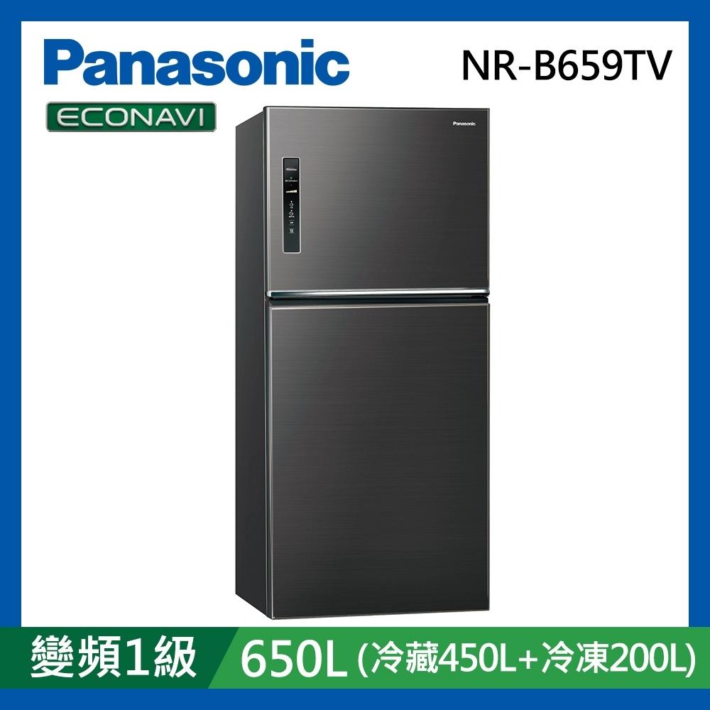[館長推薦] Panasonic國際牌 650L 台灣製 一級能效變頻ECONAVI無邊框鋼板雙門冰箱 NR-B659TV-A 星耀黑